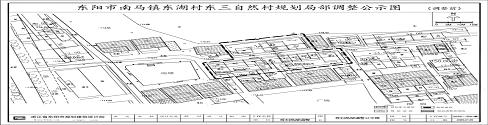 东阳部分镇乡街道村庄规划改造设计方案公示来了!有你们村么
