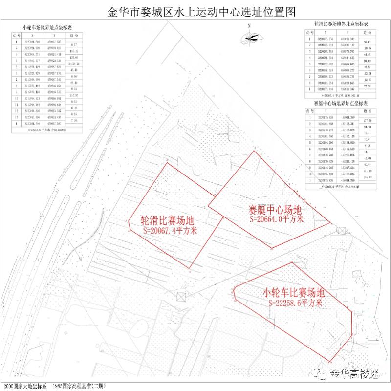 婺城新城区水上运动中心效果图曝光、用地清表公告发布