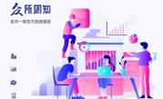 【官方周报】2019年9月2日-9月8日