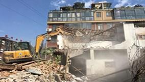新!項宅社區18畝地塊和全村拆遷房屋進行拆除