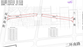 金华多个重要片区道路规划选址公示,在你家附近吗?
