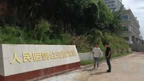 白龙桥、孝顺、秋滨、塘雅、傅村....免费就医公交专线为你们开通