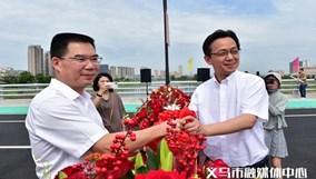 总投资2500万元!去年10月动工,义东大桥正式通车!