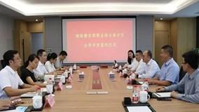 上海宝龙与开发区签约,进驻金华主城区,携手推进湖海塘东侧片区开发