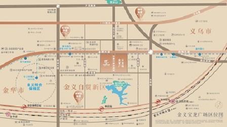 金义宝龙广场