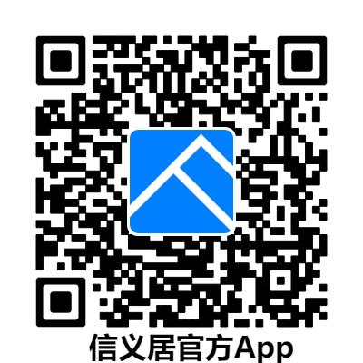 官方App下载