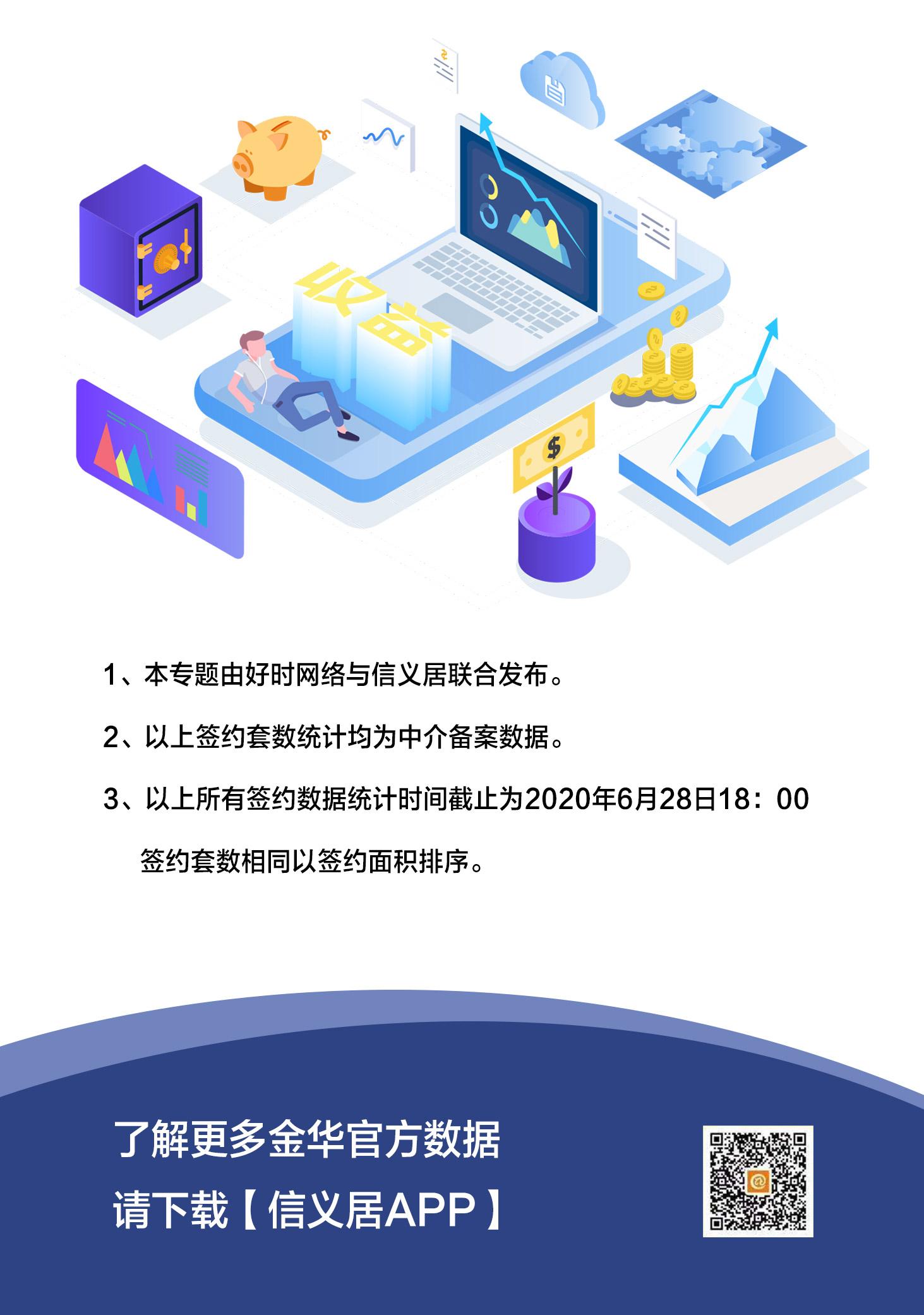 周报03_09.jpg