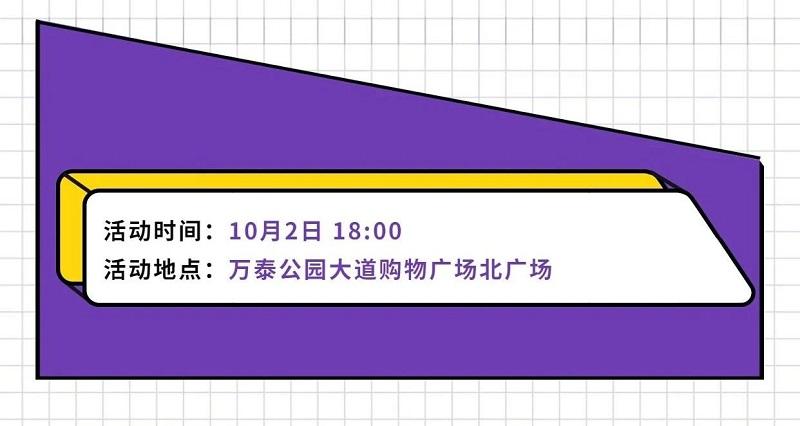 微信图片_20200928101612.jpg