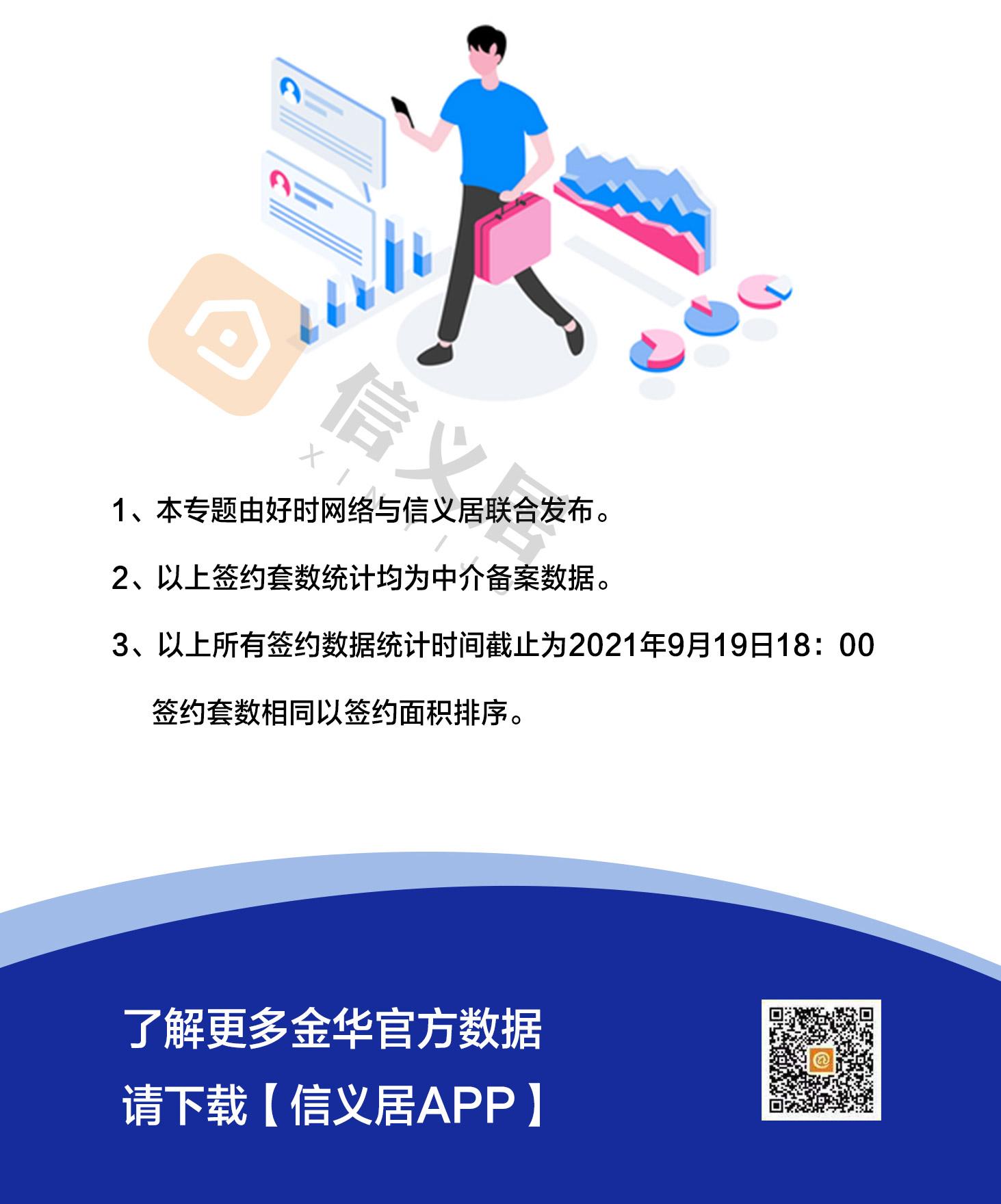 周报03_08.jpg