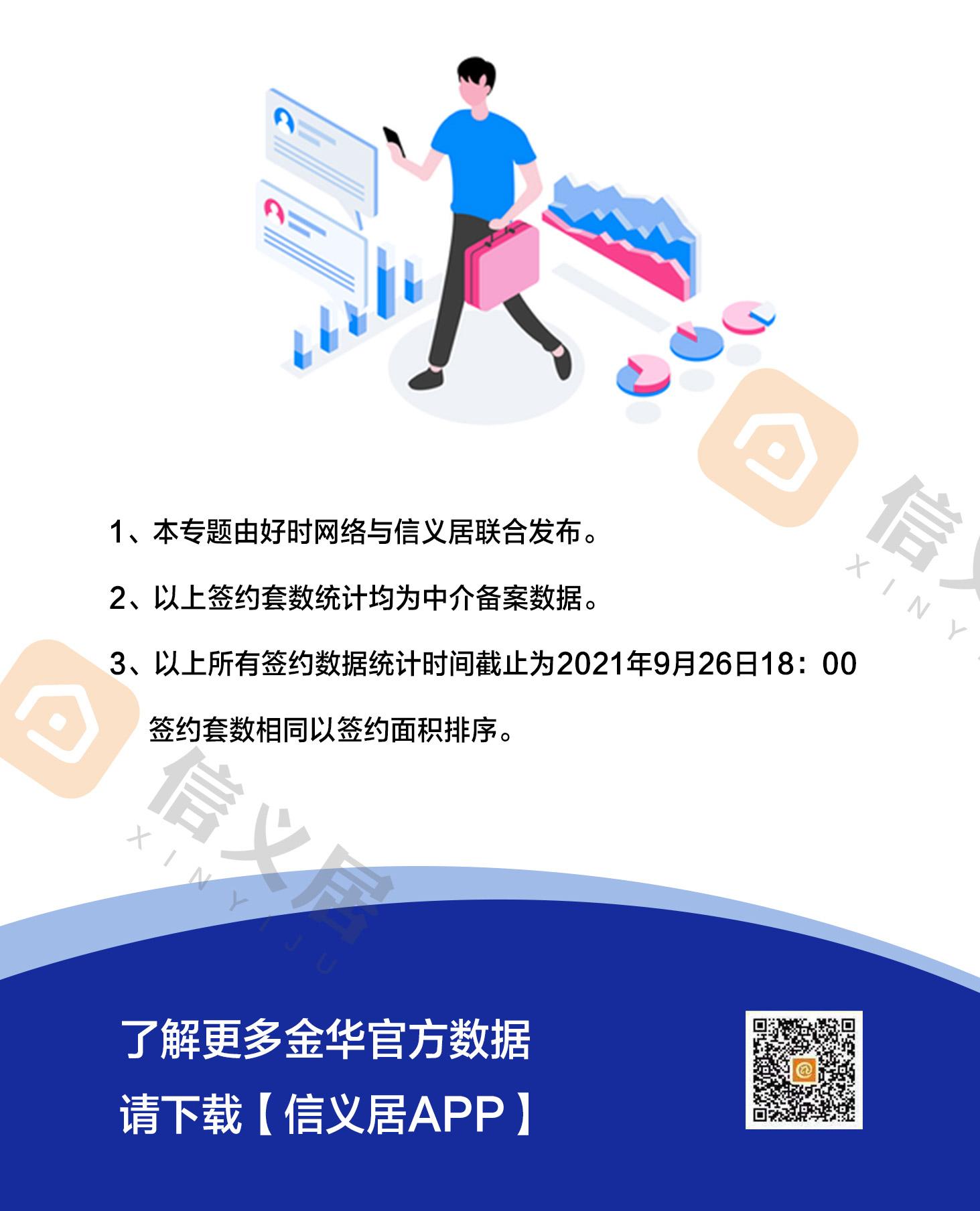 周报03_07.jpg