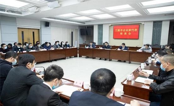 陈峰齐在企业家代表座谈会上强调:为企业提供最优服务 加快经济高质量发展