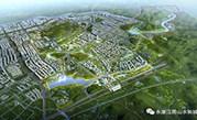 【关注】市委十四届六次全体(扩大)会议审议并通过《中共永康市委关于高品质建设江南山水新城的决定》