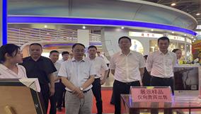 中国建设银行浙江省分行一行来永调研 以高效金融服务促进高质量发展